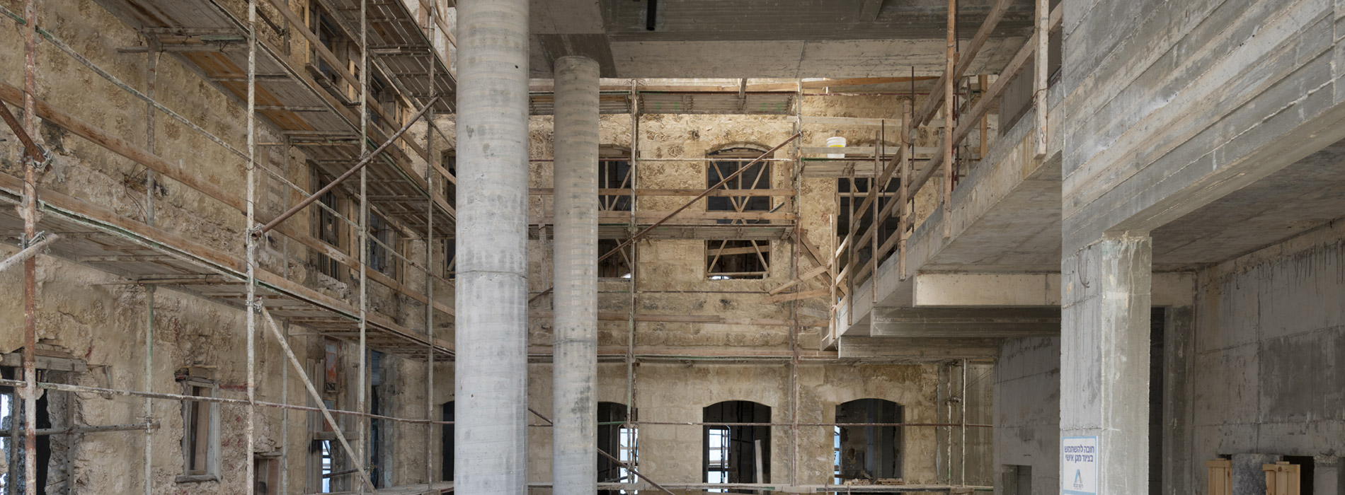 פרויקט מלון אלקונין
